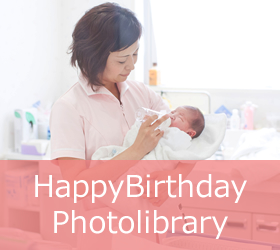 HappyBirthday Photolibrary